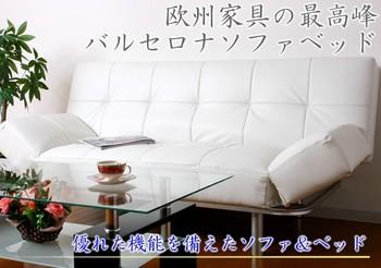 ソファー36.jpg